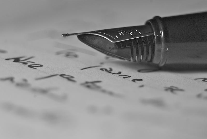 Rhetoric and Composition: A Class Blog Response